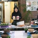 H22.10.23園芸教室-blog 005